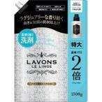 ラボン 柔軟剤入り洗剤 特大 フローラルシック 詰め替え ( 1500g )/ ラ・ボン ルランジェ