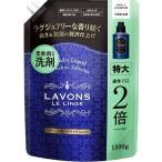 ラボン 柔軟剤入り洗剤 特大 ラグジュアリーリラックス 詰め替え ( 1500g )/ ラ・ボン ルランジェ