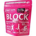 ピンクイオン ブロック 詰替え用 ( 60粒 )/ ピンクイオン