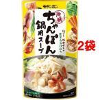 モランボン 海鮮ちゃんぽん 鍋用スープ ( 750g*2コセット )