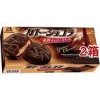 森永 ガトーショコラ ( 6コ入*2コセット ) ( チョコレート )