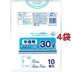 半透明ホワイトゴミ袋 30L WH-2 ( 10枚入*4コセット )