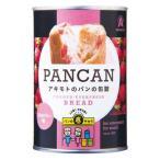 おいしい備蓄食 缶入りソフトパン ストロベリー味 ( 100g )/ おいしい備蓄食