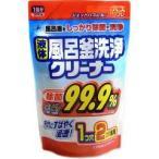 バスリフレ 液体風呂釜クリーナー 1つ穴・2つ穴両用 ( 350g )
