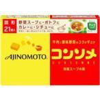 味の素KK コンソメ 固形 箱 ( 21コ入 )