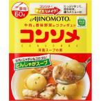 味の素KK コンソメ 顆粒 袋 ( 60g )