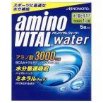 アミノバイタル ウォーター(粉末) 1L用 ( 29.4g*5袋入 )/ アミノバイタル(AMINO VITAL) ( スポーツドリンク アミノ酸 )