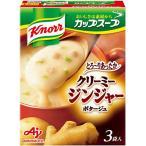 クノール カップスープ クリーミージンジャーポタージュ ( 3袋入 )/ クノール