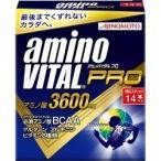 アミノバイタル プロ ( 14本入 )/ アミノバイタル(AMINO VITAL) ( アミノ酸 )