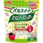 パルスイート スリムアップシュガー ( 100本入 )/ パルスイート ( 砂糖 )