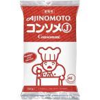 味の素 コンソメJ 業務用 ( 500g )/ 味の素(AJINOMOTO)