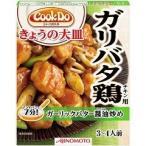 CookDo きょうの大皿 ガリバタ鶏用 ( 85.0g )