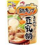 鍋キューブ まろやか豆乳鍋 ( 8コ入 ) ( 鍋キューブ )
