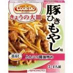 (訳あり)クックドゥ きょうの大皿 豚ひきもやし ( 90g )/ クックドゥ(Cook Do)