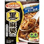 クックドゥ あらびき肉入り黒麻婆豆腐用 ( 120g )/ クックドゥ(Cook Do)