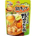 鍋キューブ コクとうま味の野菜だし鍋 ( 8コ入 )/ 鍋キューブ