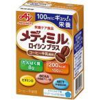 メディミル ロイシンプラス コーヒー牛乳風味 ( 100ml*15個入 )