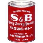 エスビー食品 カレー ( 400g ) ( カレー粉 )