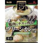 フライパンキッチン グリーンカレーの素 辛口 ( 39g )/ フライパンキッチン