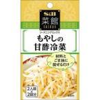菜館シーズニングミックス もやしの甘酢冷菜 ( 2人前*2回分 )/ 菜館(SAIKAN)