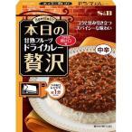 本日の贅沢 甘熟フルーツドライカレー 中辛 ( 100g )/ 本日の贅沢