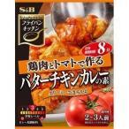 フライパンキッチン バターチキンカレーの素 ( 2〜3人前 )/ フライパンキッチン