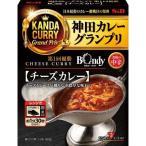 神田カレーグランプリ 欧風カレーボンディ チーズカレー お店の中辛 ( 180g )