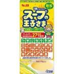 スープの王子さま 顆粒 アレルギー特定原材料等27品目不使用 ( 4袋入 )