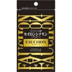 フォション 袋入り セイロンシナモン パウダー ( 16g )/ FAUCHON(フォション)