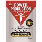 パワープロダクション CCDドリンク 500mL用 45g ( 45g )/ パワープロダクション ( BCAA )