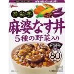 菜彩亭 麻婆なす丼 ( 140g )/ 菜彩亭