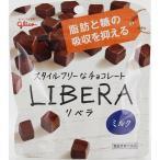 【機能性表示食品】リベラ ミルク ( 50g )