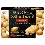 シャルウィ?エクセレント 発酵バター