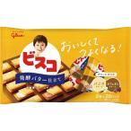 ビスコ大袋 発酵バター仕立て アソートパック ( 2枚*20パック )/ ビスコ