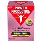パワープロダクション クエン酸&グルタミン ( 12.4g*10本入 )/ パワープロダクション ( クエン酸 )
