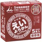 井村屋 えいようかん ( 60g*5本入 )/ 井村屋 ( おやつ 保存食 非常食 )