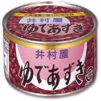 (安心安全!北海道産小豆100%)井村屋 ゆであずき 特4号缶 ( 430g )