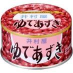 (安心安全!北海道産小豆100%)井村屋 ゆであずき 特6号缶 ( 210g )