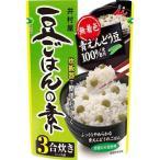 (簡単便利!入れて炊くだけ!)井村屋 豆ごはんの素 ( 230g )