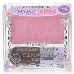 キャンメイク(CANMAKE) パウダーチークス ロリポップピンク PW20 ( 1コ入 ) /  キャンメイク(CANMAKE) ( チークメイク コスメ 化粧品 )