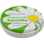ハーバシン ハンドクリーム ( 20g )/ ハーバシン ( ハンドクリーム 乾燥対策 )