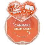 キャンメイク(CANMAKE) クリームチーク 05 スウィートアプリコット ( 1コ入 )/ キャンメイク(CANMAKE)
