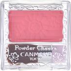 キャンメイク パウダーチークス PW28 スウィートコーラル ( 1コ入 )/ キャンメイク(CANMAKE) ( チーク ほお紅 コスメ 化粧品 )
