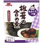 おふくろの味 椎茸の含め煮 ( 70g ) ( 椎茸 )