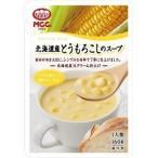 MCC 北海道産とうもろこしたっぷりのスープ (レトルト) ( 160g )
