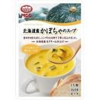 MCC 甘味の強い北海道かぼちゃを使用したスープ(レトルト) ( 160g )