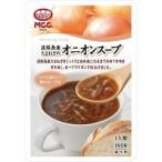 MCC 淡路島産たまねぎの甘みが特徴のオニオンスープ(レトルト) ( 160g )