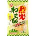 烈火わさび ( 30g ) ( お菓子 おやつ )