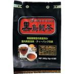 黒烏龍茶 ( 5g*52袋入 ) ( 黒烏龍茶 1l 烏龍茶 ウーロン茶 お茶 )