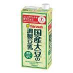 マルサンアイ 国産大豆の調製豆乳 ( 1L*6本入 )